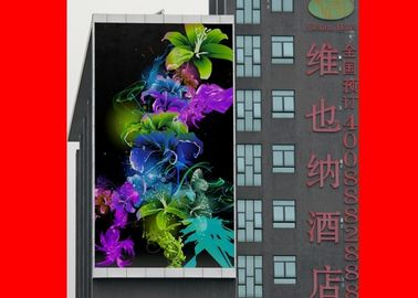 Trung Quốc Super Slim Noiseless Outdoor Full Color Led Display For Building Advertising nhà máy sản xuất